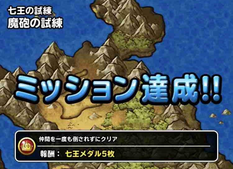 f:id:shohei_info:20190308154828j:plain