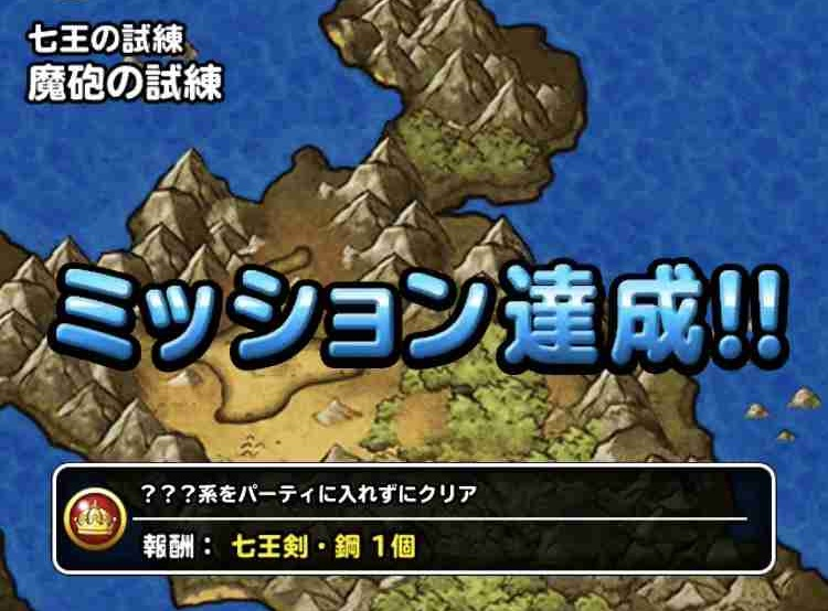 f:id:shohei_info:20190308154904j:plain