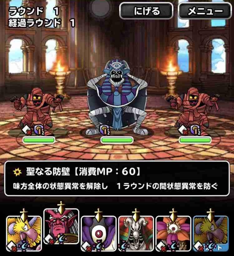 f:id:shohei_info:20190309170658j:plain
