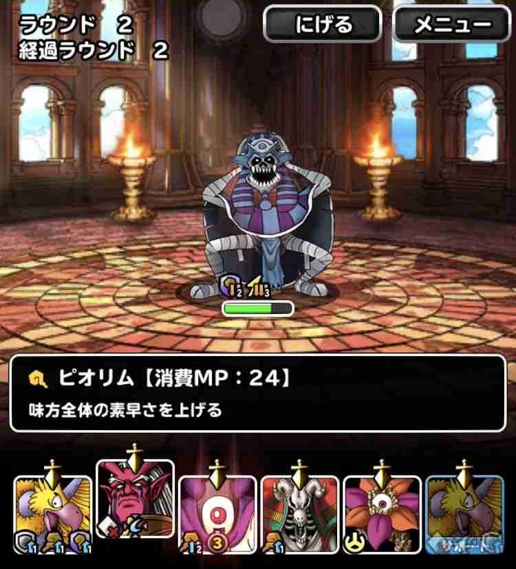 f:id:shohei_info:20190309175625j:plain