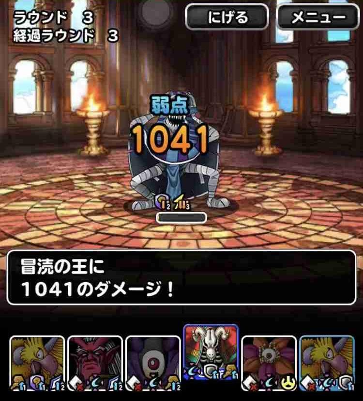 f:id:shohei_info:20190309180020j:plain