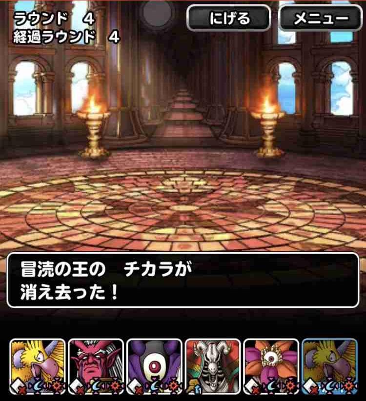 f:id:shohei_info:20190309180931j:plain