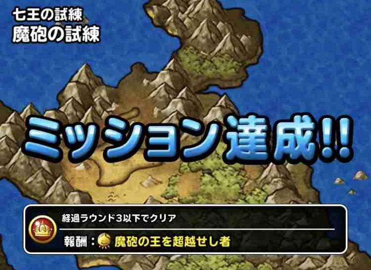f:id:shohei_info:20190310183411j:plain