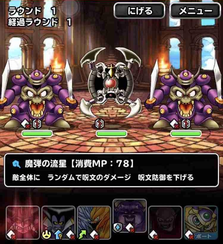 f:id:shohei_info:20190310213347j:plain