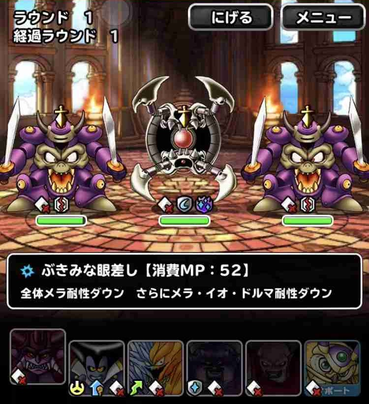f:id:shohei_info:20190310213431j:plain