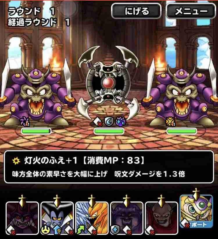 f:id:shohei_info:20190310213523j:plain