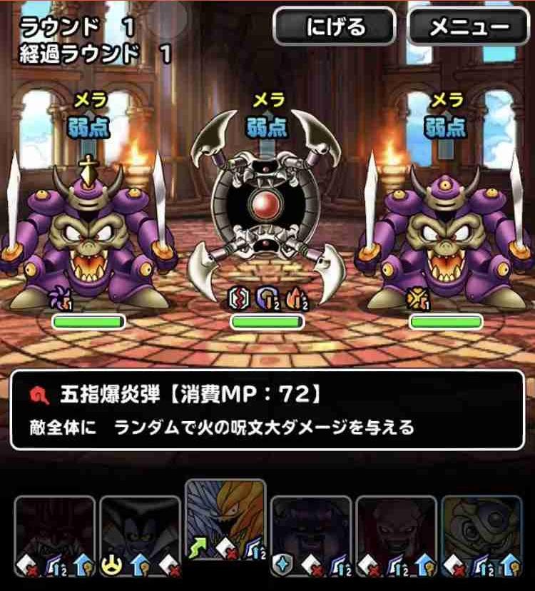 f:id:shohei_info:20190310213721j:plain