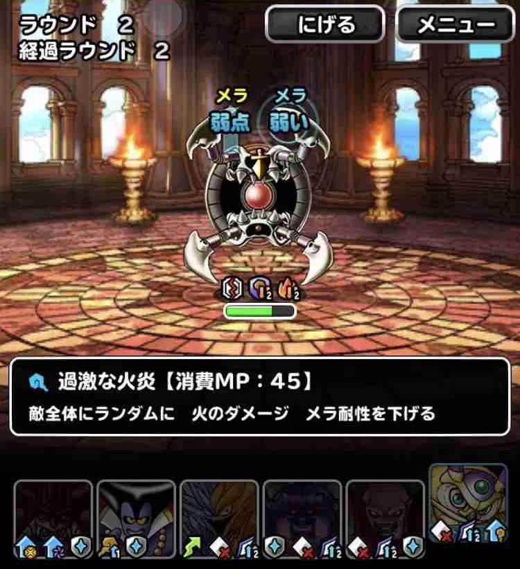 f:id:shohei_info:20190310213834j:plain