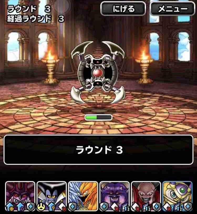 f:id:shohei_info:20190310213926j:plain