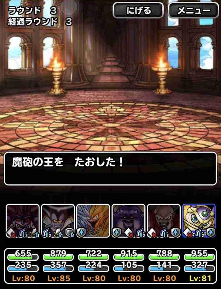 f:id:shohei_info:20190310214012j:plain