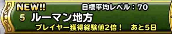 f:id:shohei_info:20190315162304j:plain