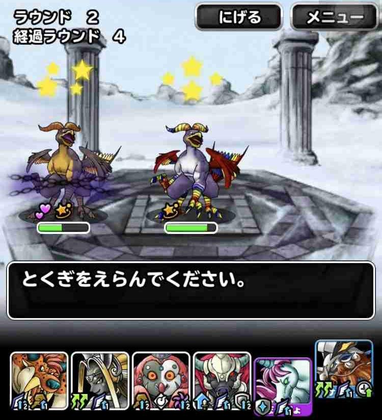 f:id:shohei_info:20190315164153j:plain