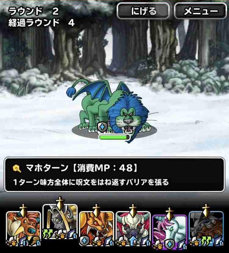 f:id:shohei_info:20190315164623j:plain