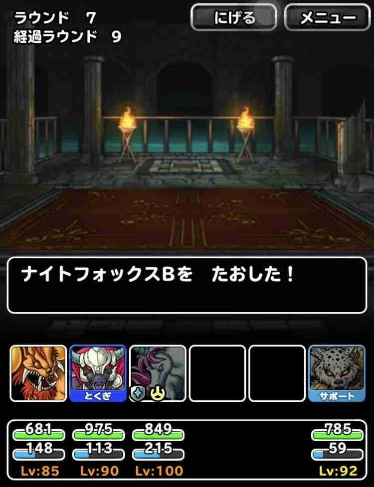 f:id:shohei_info:20190315164910j:plain