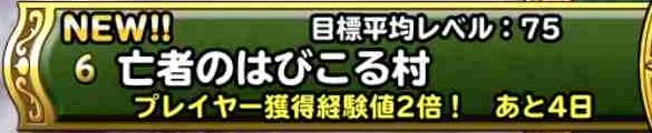 f:id:shohei_info:20190315164959j:plain