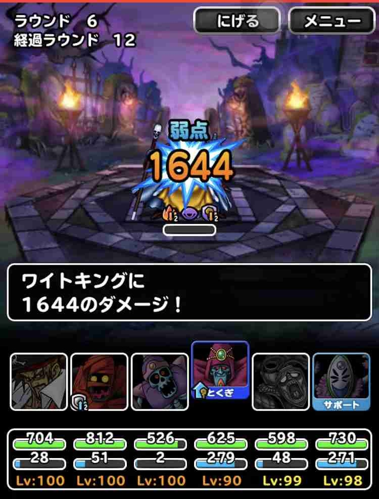 f:id:shohei_info:20190315165914j:plain