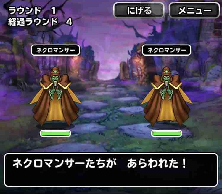 f:id:shohei_info:20190315170238j:plain