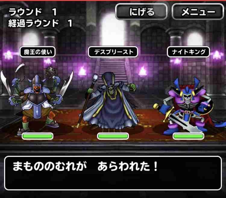 f:id:shohei_info:20190315170723j:plain