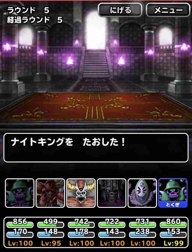 f:id:shohei_info:20190315170801j:plain