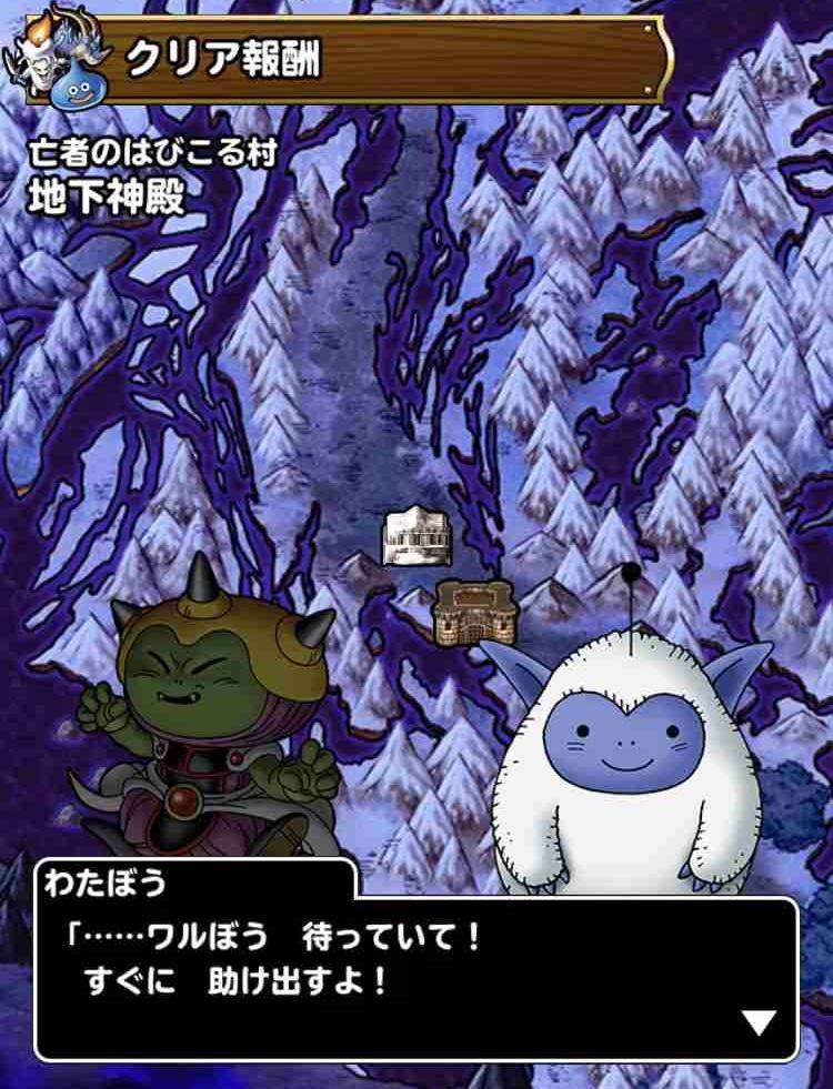 f:id:shohei_info:20190315170843j:plain