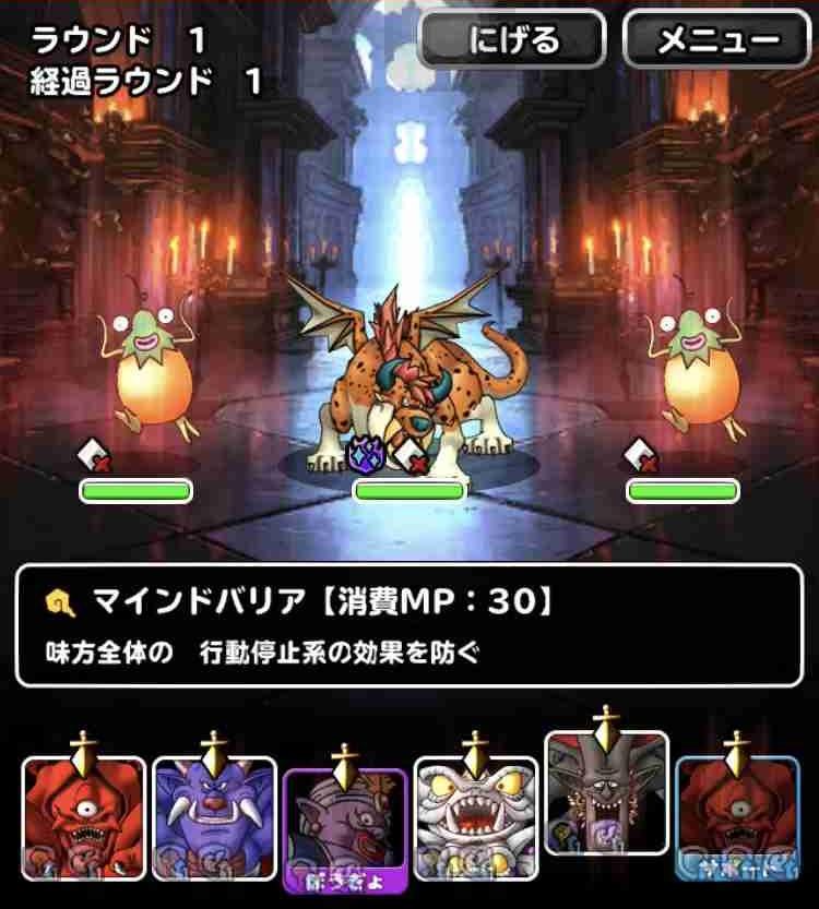 f:id:shohei_info:20190320190254j:plain