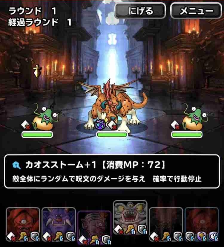 f:id:shohei_info:20190320191905j:plain