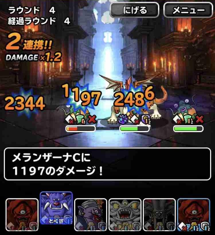 f:id:shohei_info:20190320192420j:plain