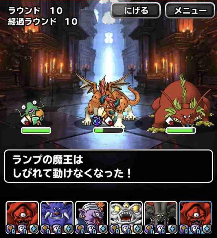 f:id:shohei_info:20190320195119j:plain