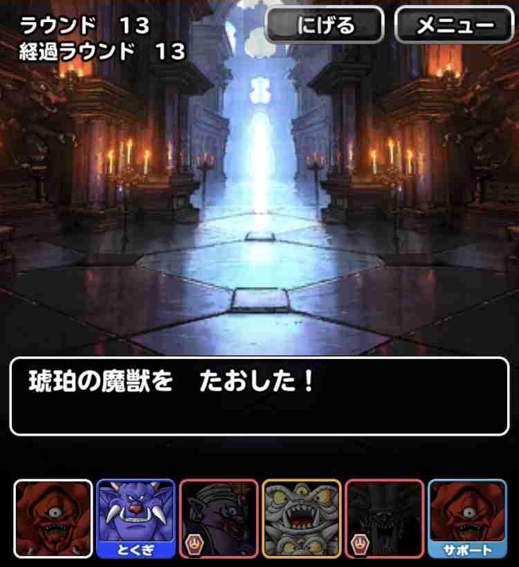 f:id:shohei_info:20190320195231j:plain