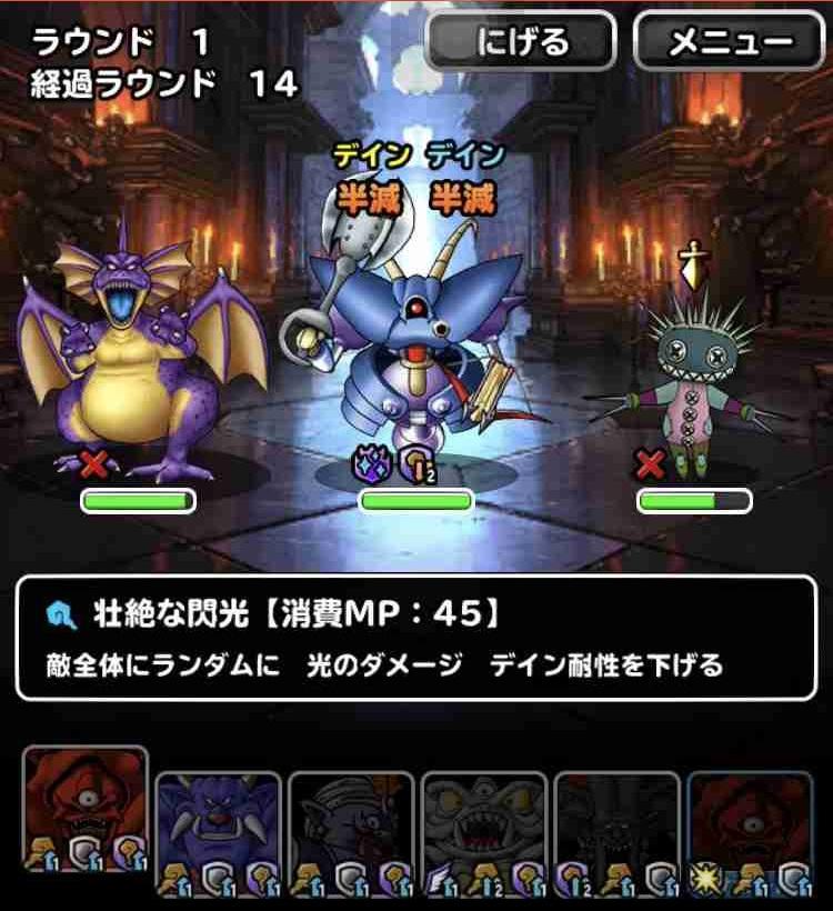 f:id:shohei_info:20190320195644j:plain