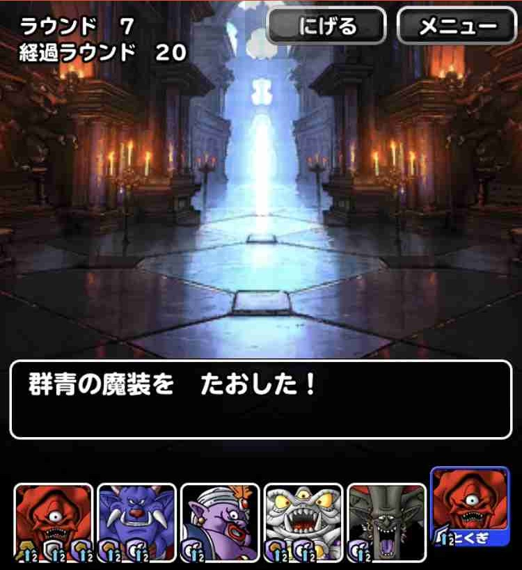 f:id:shohei_info:20190320200813j:plain