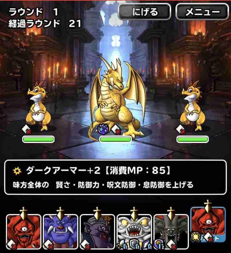 f:id:shohei_info:20190320201246j:plain