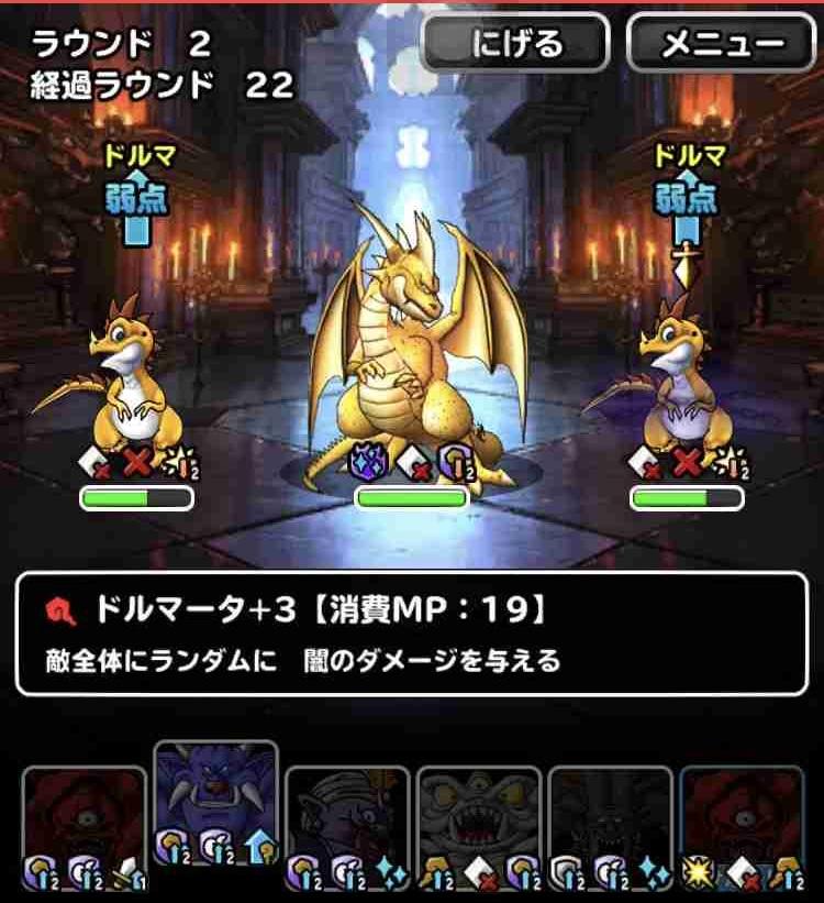 f:id:shohei_info:20190320201434j:plain