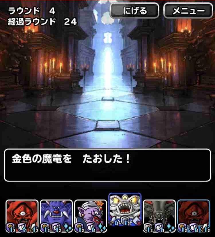 f:id:shohei_info:20190320201849j:plain