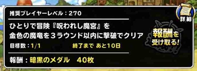f:id:shohei_info:20190321090110j:plain
