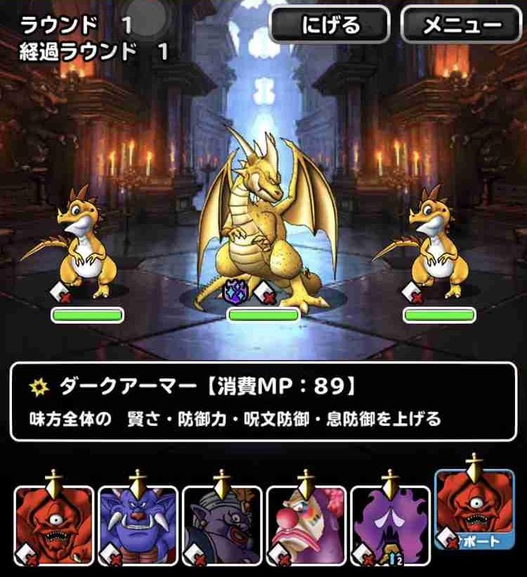 f:id:shohei_info:20190321091251j:plain