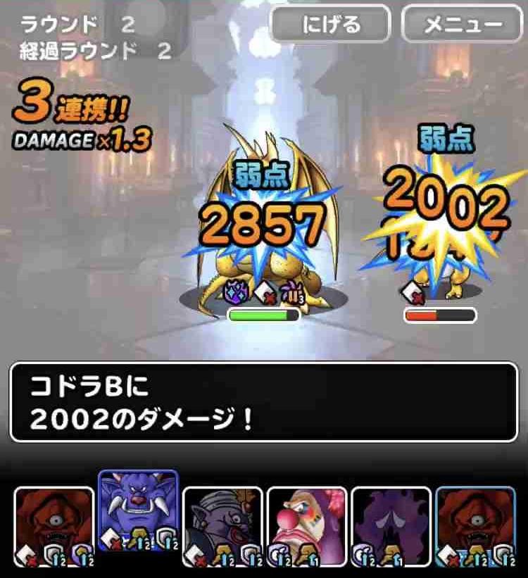 f:id:shohei_info:20190321091623j:plain