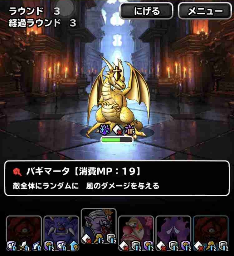 f:id:shohei_info:20190321091922j:plain