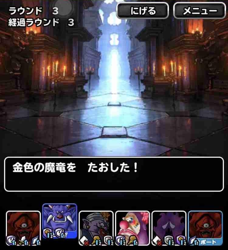 f:id:shohei_info:20190321092233j:plain