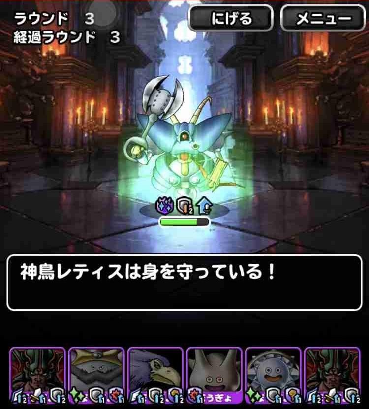 f:id:shohei_info:20190321094422j:plain