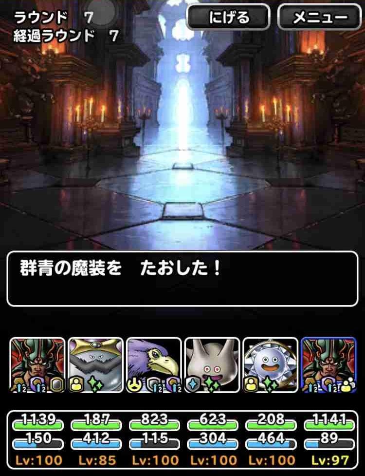 f:id:shohei_info:20190321094610j:plain