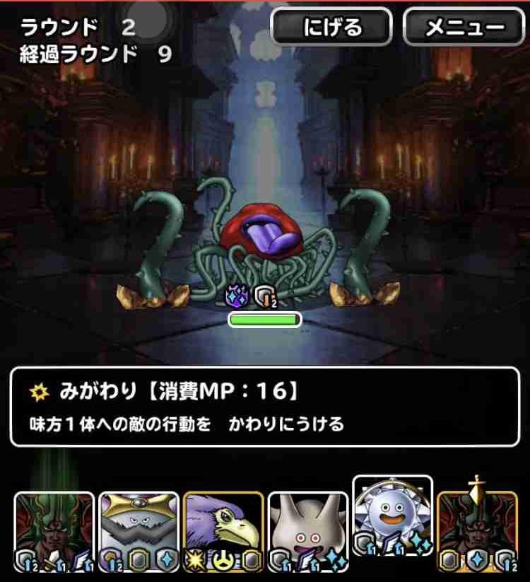 f:id:shohei_info:20190321094910j:plain