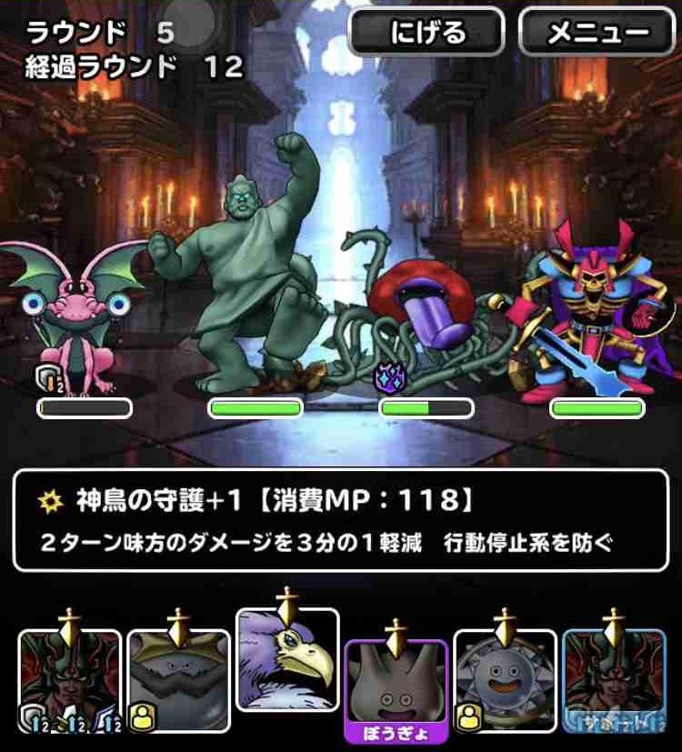 f:id:shohei_info:20190321095627j:plain