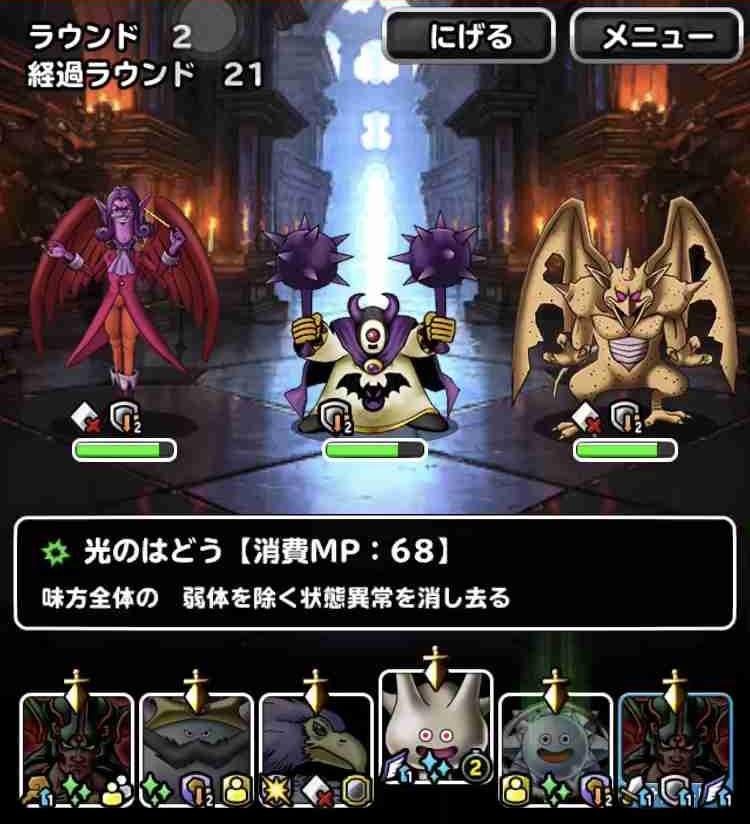 f:id:shohei_info:20190321100551j:plain