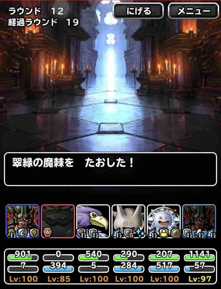 f:id:shohei_info:20190321101416j:plain