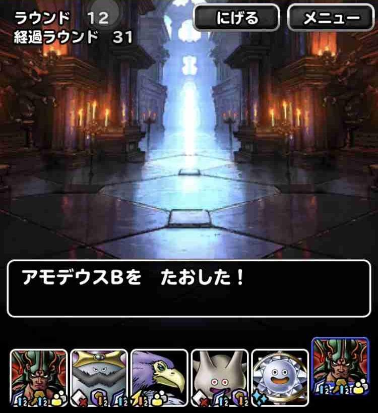 f:id:shohei_info:20190321101502j:plain