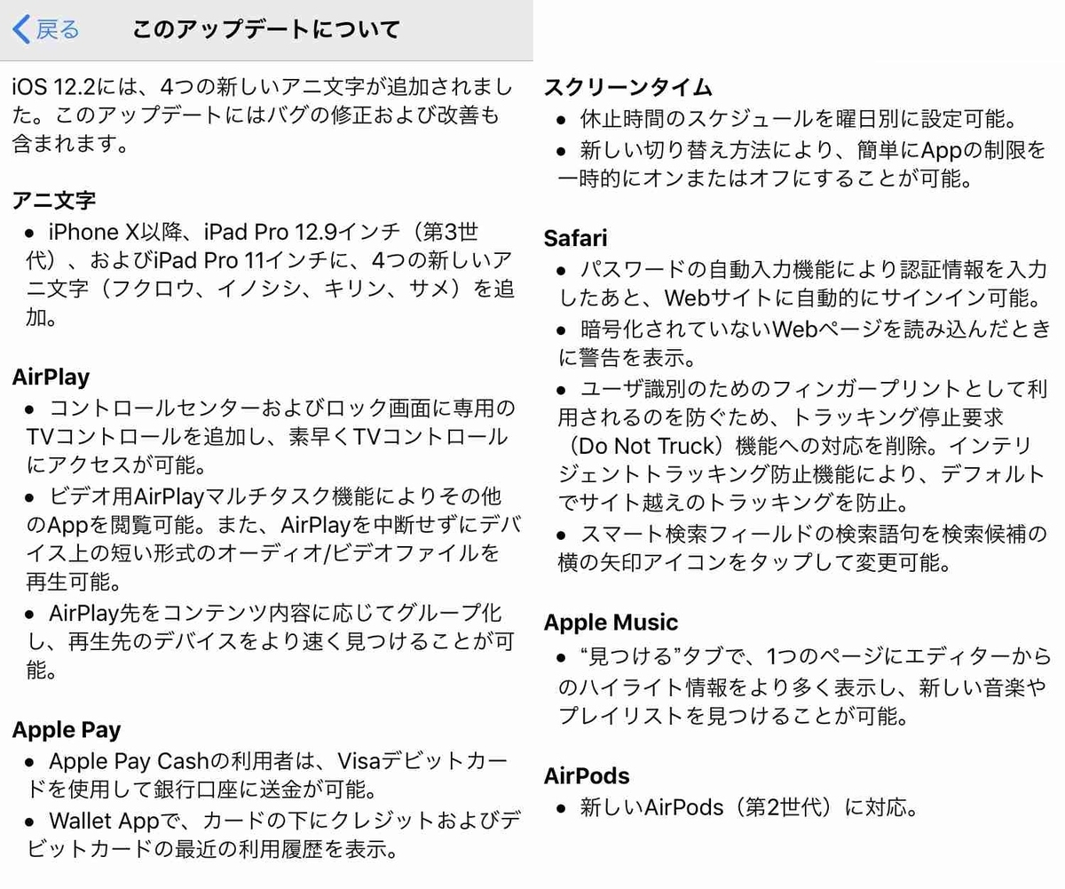 f:id:shohei_info:20190326085610j:plain