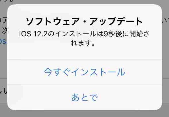 f:id:shohei_info:20190326092308j:plain