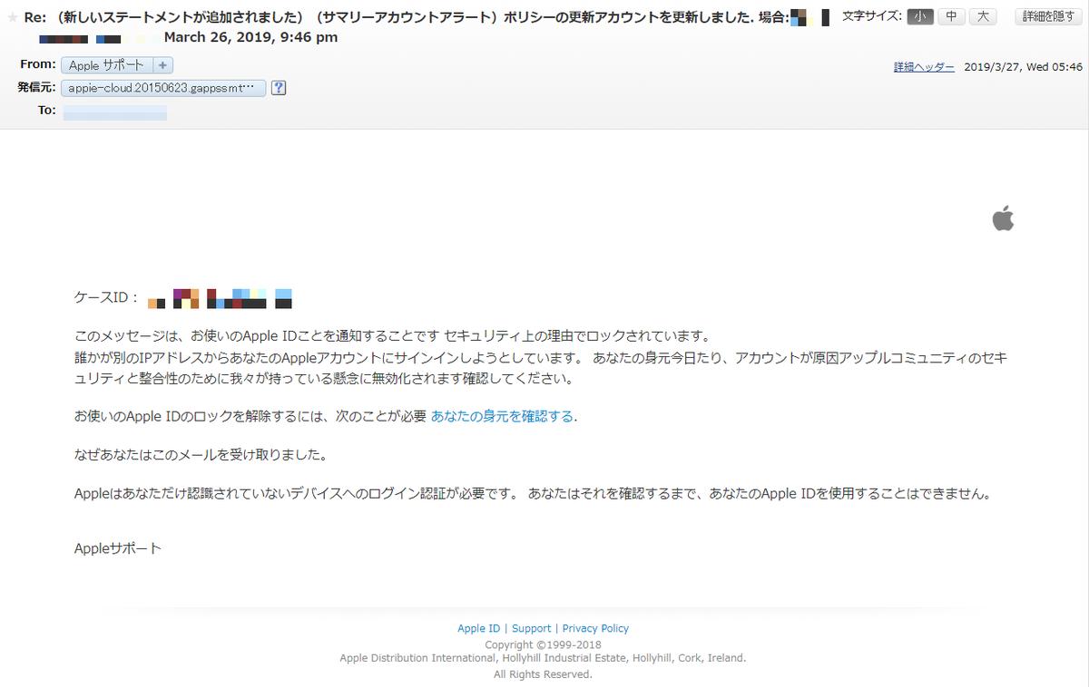 f:id:shohei_info:20190327085200p:plain