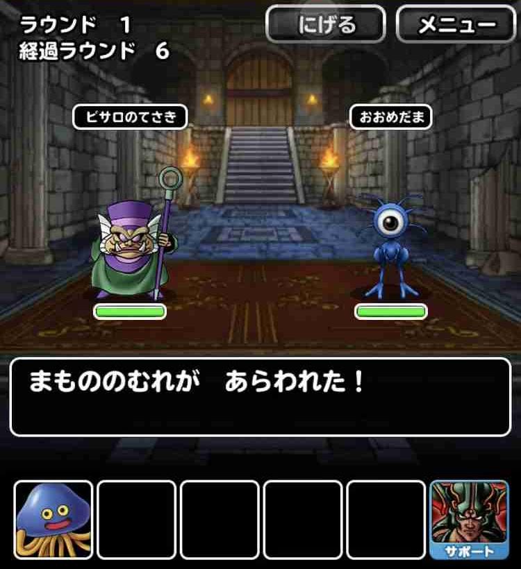f:id:shohei_info:20190331205831j:plain